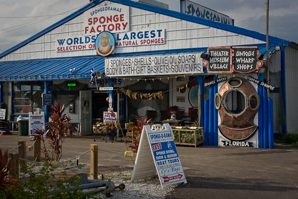 The Spong Factory, Tarpon Springs Fl.